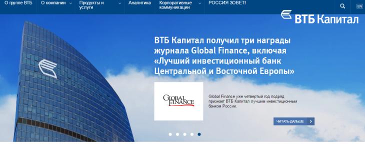 ВТБ общая информация