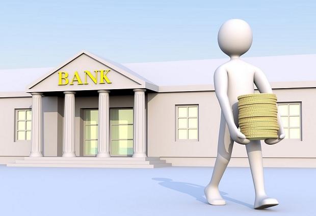 ПАММ против банка