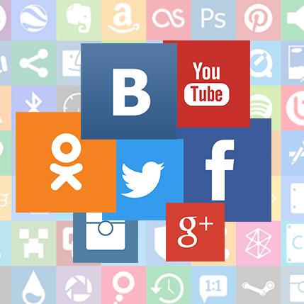 Социальной сети