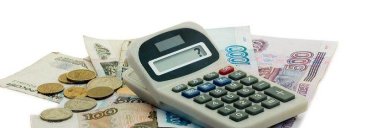 Контролируйте доходы и расходы