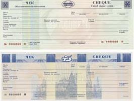 Неэмиссионная ценная бумага: чек