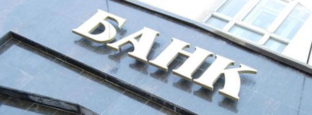 Куда вложить 50000 рублей: банковский вклад