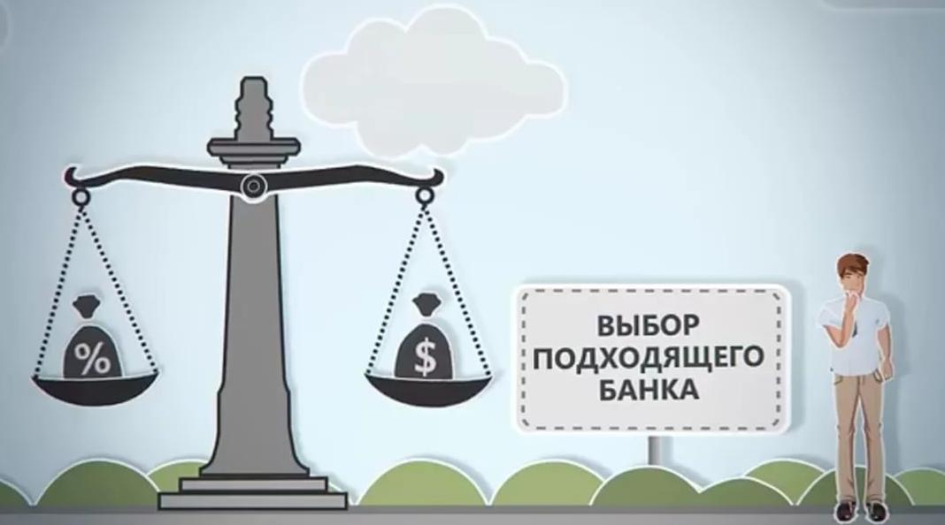 Куда вложить 50000 рублей: выбор банковского вклада