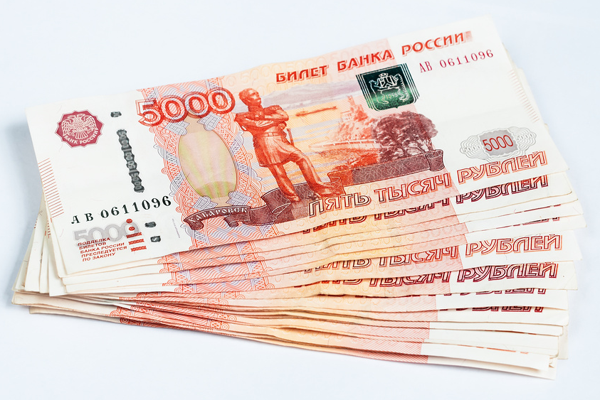 Бизнес за 50000 рублей – идеи