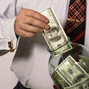 Как приумножить деньги без риска и с риском
